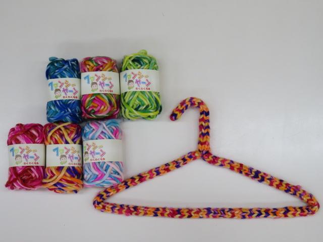リリヤーン編みのハンガー