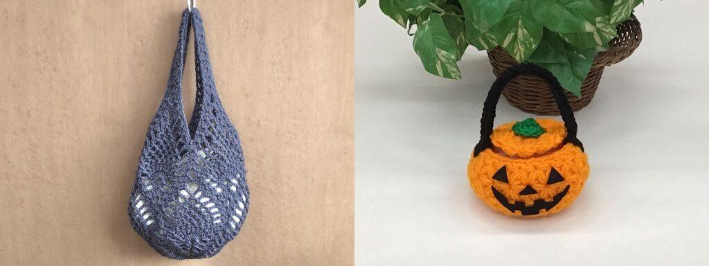 「ハロウィンかぼちゃミニバスケット」or「パイナップル編みのバック」
